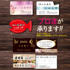 ★カード01