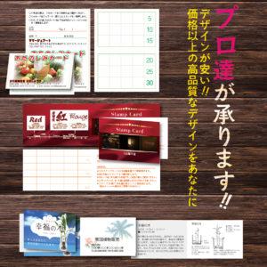 ★カード02