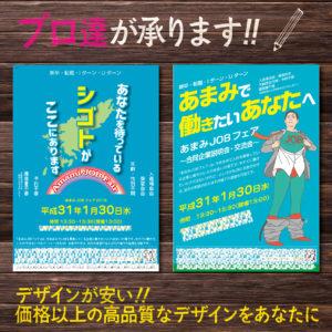 ★ポスター03